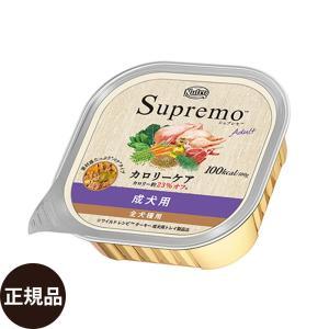 ニュートロ シュプレモ カロリーケア 成犬用 ...の関連商品7