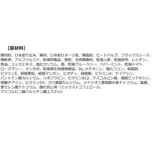 成犬用ドッグフード ANF ケイナイン ホリスティック 3kg  正規品 dog-sagara 05