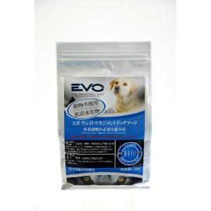 肥満犬 ダイエット用 穀物不使用ドッグフード エボ ウェイトマネジメント  1kg 正規品|dog-sagara