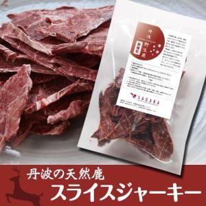 天然鹿肉100%ジャーキー 防腐剤着色料無添加 スライス 60g|dog-sagara