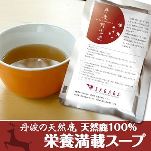 天然鹿肉スープ 150g 犬用・猫用 カロリーオフ|dog-sagara