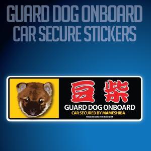 豆柴 日本語:リアルフェースイラストステッカー dogandsurfdesign