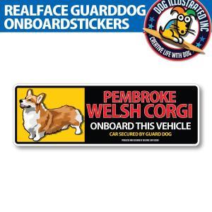 ペンブロークウエルシュコーギーB:リアルフェースイラストステッカー dogandsurfdesign