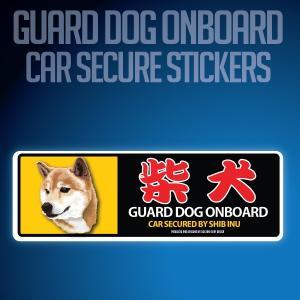 柴犬Type-A 日本語:リアルフェースイラストステッカー dogandsurfdesign