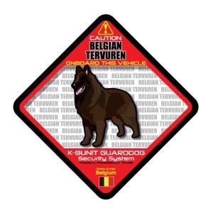 犬ステッカー:ベルージアンタービュレンONBOARDステッカー|dogandsurfdesign