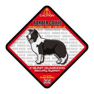 犬ステッカー:ボーダーコリーONBOARDステッカー|dogandsurfdesign