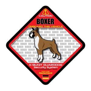 犬ステッカー:ボクサーONBOARDステッカー|dogandsurfdesign