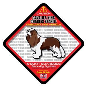 犬ステッカー:キャバリアONBOARDステッカー|dogandsurfdesign