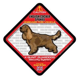 犬ステッカー:イングリッシュコッカースパニエルONBOARDステッカー|dogandsurfdesign