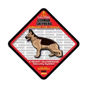 犬ステッカー:ジャーマンシェパードONBOARDステッカー|dogandsurfdesign