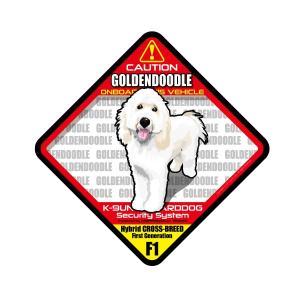 犬ステッカー:ゴールデンドゥードルONBOARDステッカー|dogandsurfdesign