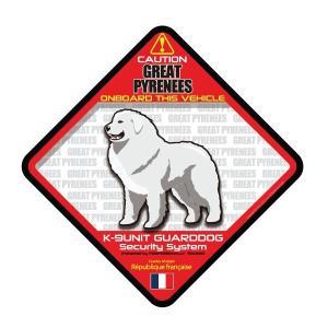 犬ステッカー:ピレネーONBOARDステッカー|dogandsurfdesign