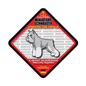 犬ステッカー:ミニチュアシュナウザーONBOARDステッカー|dogandsurfdesign