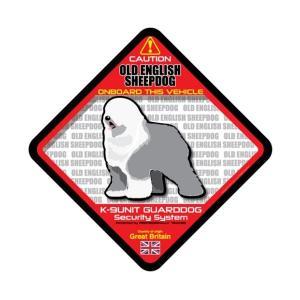 犬ステッカー:オールドイングリッシュシープドッグONBOARDステッカー|dogandsurfdesign
