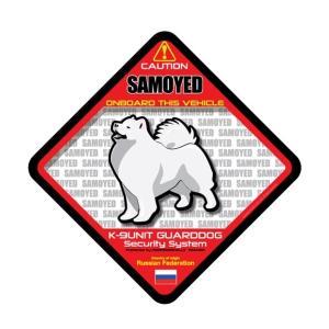 犬ステッカー:サモエドONBOARDステッカー|dogandsurfdesign