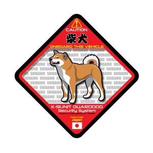 犬ステッカー:柴犬ONBOARDステッカー|dogandsurfdesign