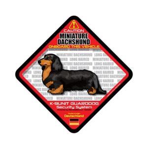 犬ステッカー:ミニチュアダックスロングブラックタンONBOARDステッカー|dogandsurfdesign