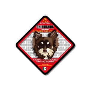 犬ステッカー:チワワ ONBOARDステッカー|dogandsurfdesign
