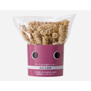 Dotwan(ドットわん)枝クッキーおから砂肝|dogcube