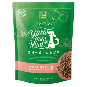ドッグフード チキン ドライタイプ Yum Yum Yum! ヤムヤムヤム WITH GREEN DOG 2kg dogcube