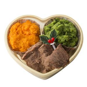 犬のクリスマスケーキと手作りご飯のセット(無添加・クリスマスミニハート)【早期予約特典付】