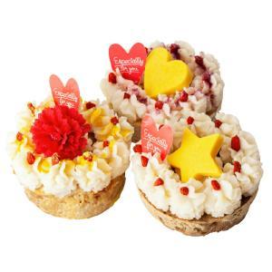 犬用 無添加・ケーキ(ミートローフ ケーキ 3個入)【送料無料】誕生日・クリスマスに人気の犬のケーキの画像