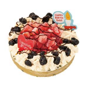 犬用 ケーキ(幸せのチキンケーキ 大)誕生日やクリスマスにど...