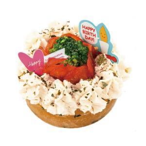 犬用ケーキ(無添加・元気なお魚 ケーキ)犬の誕生日やクリスマスに人気のケーキの画像