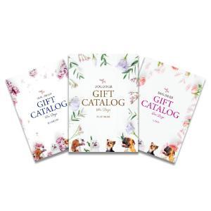 犬用 カタログギフト(10,500円)【送料無料】犬の飼い主様へのプレゼントに各々の犬に合わせた、手作りご飯やおやつを送ります。内祝い・お中元・お..