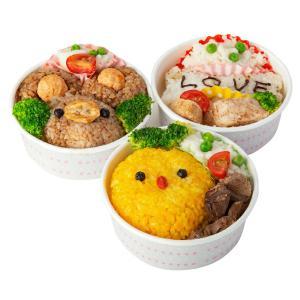 犬・手作りごはん(無添加・キャラ弁)国産でオーガニックの犬用・手作りご飯