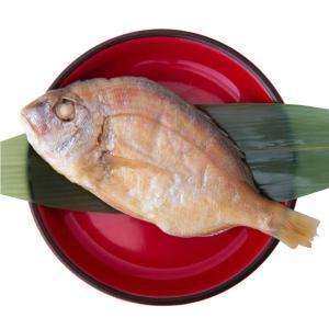【先行予約】犬用 おせち(お頭付き鯛)2021年 犬・おせち料理【真空パック 常温配送】の画像