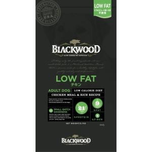 ブラックウッド LOW FAT(旧4000) 20kg