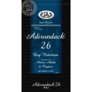 ブラックウッド アデロンダック 26 20kg 【BLACKWOOD】