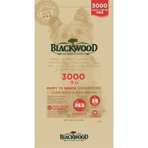 ブラックウッド 3000 オールライフ 20kg
