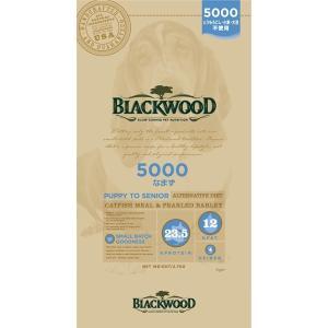 ブラックウッド 5000 オールライフ 20kg