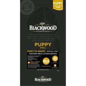 ブラックウッド パピー 7.2kg(3.6kg×2袋)