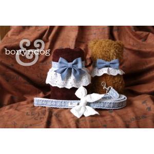 【bonyndog】ホワイトレース カラー|doggies-kobe