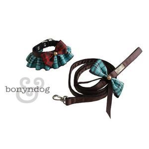 【bonyndog】ショコラミント カラー|doggies-kobe