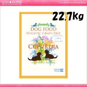 ホリスティックグレインフリーは、全成長段階の犬に対応できる、消化吸収に優れたグレインフリーの総合栄養...