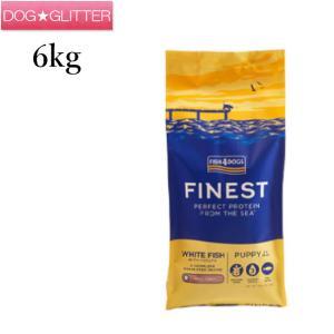 【FISH4DOGS フィッシュ4ドッグ】フィッシュ4パピー コンプリートパピーフード 6kg