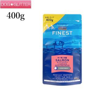 【FISH4DOGS フィッシュ4ドッグ】フィッシュ4ドッグ コンプリートフード サーモン小粒 400g