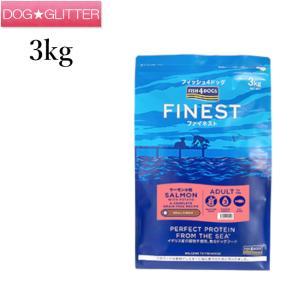 【FISH4DOGS フィッシュ4ドッグ】フィッシュ4ドッグ コンプリートフード サーモン小粒 3kg