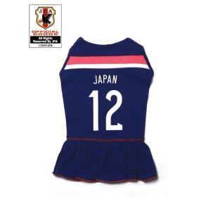 犬用サッカー日本代表モデル ノースリーブワンピース ダックスS(送料185円〜) doggoods-petdrug