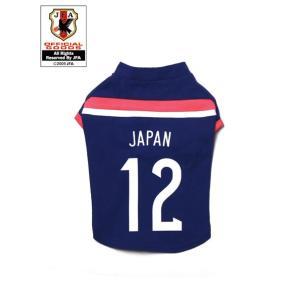 サッカー日本代表チームモデル ドッグTシャツ SS (送料185円〜) doggoods-petdrug