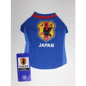 JFA公認 サッカー日本代表チームモデル ドッグTシャツSS 送料185円〜 doggoods-petdrug
