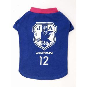 JFAサッカー日本代表サポータードッグTシャツなでしこジャパンXS(送料185円〜) doggoods-petdrug