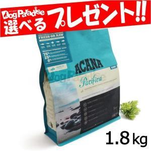 アカナ キャットフード レジオナル パシフィカキャット 1.8kg|dogparadise