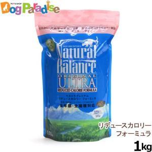 ナチュラルバランス ウルトラプレミアム リデュースカロリーキャットフード 1kg|dogparadise