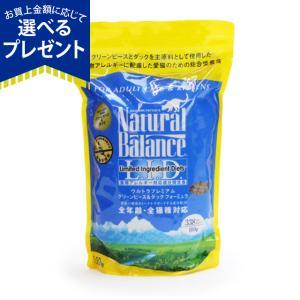 ナチュラルバランス グリーンピース&ダックフォーミュラ2.27kg(お取り寄せ)|dogparadise