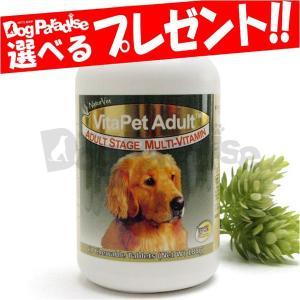 ネイチャーベット バイタペット アダルトタブス 60粒|dogparadise